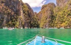 Νησί της Hong στοκ φωτογραφία με δικαίωμα ελεύθερης χρήσης