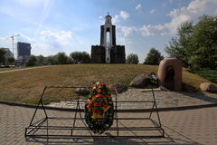 Νησί του θάρρους και της θλίψης, Μινσκ, Λευκορωσία Στοκ Εικόνα