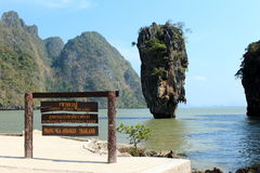 νησί james Ταϊλάνδη δεσμών Στοκ εικόνα με δικαίωμα ελεύθερης χρήσης