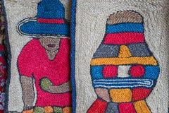 Νικαραγουανό χειροτεχνικό χαλί Στοκ εικόνες με δικαίωμα ελεύθερης χρήσης