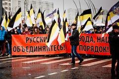 4 Νοεμβρίου στη Μόσχα, Ρωσία. Ρωσικός Μάρτιος Στοκ εικόνα με δικαίωμα ελεύθερης χρήσης