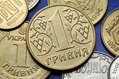 νομίσματα Ουκρανία Στοκ Φωτογραφίες