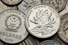 Νομίσματα της Κίνας Στοκ εικόνα με δικαίωμα ελεύθερης χρήσης