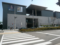 Νομαρχιακό Μουσείο Τέχνης Hyogo, Kobe, Ιαπωνία Στοκ Φωτογραφίες