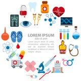 Νοσοκομείο και άλλα πράγματα σχετικά με το Στοκ Εικόνες