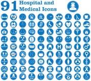 Νοσοκομείο και ιατρικά εικονίδια Στοκ φωτογραφία με δικαίωμα ελεύθερης χρήσης