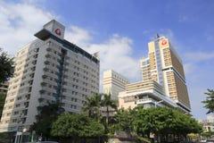Νοσοκομείο μητρότητας και φροντίδας των παιδιών Xiamen Στοκ φωτογραφία με δικαίωμα ελεύθερης χρήσης