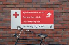 Νοσοκομείο πινάκων διαφημίσεων OLVG κατευθύνσεων σε Amserdam οι Κάτω Χώρες 2018 στοκ εικόνες με δικαίωμα ελεύθερης χρήσης