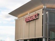 Νοσοκομείο υγειονομικής περίθαλψης σημαδιών κτηρίου ιατρικού κέντρου έκτακτης ανάγκης Στοκ φωτογραφίες με δικαίωμα ελεύθερης χρήσης