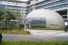 Νοσοκομείο Shenzhen του πανεπιστημίου του Χονγκ Κονγκ Στοκ φωτογραφία με δικαίωμα ελεύθερης χρήσης