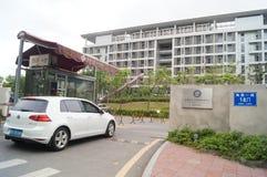 Νοσοκομείο Shenzhen του πανεπιστημίου του Χονγκ Κονγκ Στοκ Εικόνα