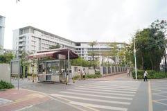 Νοσοκομείο Shenzhen του πανεπιστημίου του Χονγκ Κονγκ Στοκ εικόνα με δικαίωμα ελεύθερης χρήσης