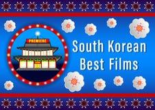 Νοτιοκορεατικός καλύτερος σε απευθείας σύνδεση κινηματογράφος ταινιών διανυσματική απεικόνιση