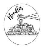 Νουντλς Doodle, σχέδιο χεριών Στοκ φωτογραφίες με δικαίωμα ελεύθερης χρήσης