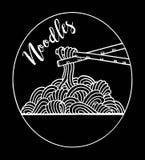 Νουντλς Doodle, σχέδιο χεριών Στοκ φωτογραφία με δικαίωμα ελεύθερης χρήσης
