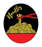 Νουντλς Doodle, σχέδιο χεριών Στοκ εικόνα με δικαίωμα ελεύθερης χρήσης