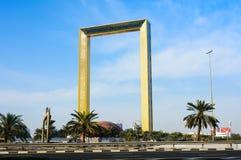 Ντουμπάι, Ηνωμένα Αραβικά Εμιράτα, στις 11 Φεβρουαρίου 2018: Πλαίσιο του Ντουμπάι buil Στοκ Εικόνες