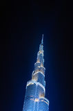 Ντουμπάι που γιορτάζει τη φιλοξενία EXPO 2020 Στοκ εικόνα με δικαίωμα ελεύθερης χρήσης