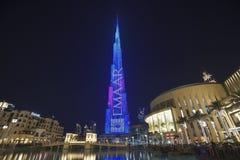 ΝΤΟΥΜΠΑΙ, Ε.Α.Ε. - 06.2018 Ιανουαρίου: Ουρανοξύστης Khalifa Burj κοντά Στοκ φωτογραφία με δικαίωμα ελεύθερης χρήσης
