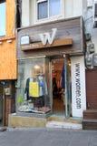 Ντύνοντας κατάστημα καταστημάτων W σε Jeju Στοκ Φωτογραφία