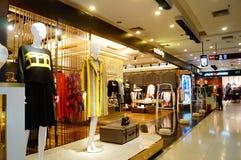 Ντύνοντας καταστήματα Στοκ Εικόνα