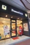 Νυφικό κατάστημα της Γαλλίας στο Χογκ Κογκ Στοκ εικόνες με δικαίωμα ελεύθερης χρήσης