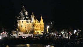 Νυχτερινή ζωή του Άμστερνταμ φιλμ μικρού μήκους