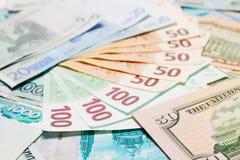 νόμισμα διαφορετικό Στοκ εικόνες με δικαίωμα ελεύθερης χρήσης