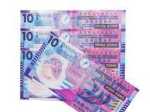 Νόμισμα δολαρίων Χονγκ Κονγκ Στοκ Φωτογραφία