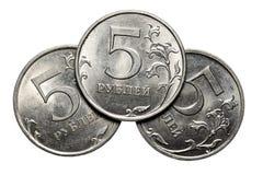 Νόμισμα πέντε ρούβλια σε ένα άσπρο υπόβαθρο Στοκ Φωτογραφίες