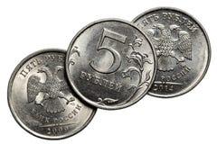 Νόμισμα πέντε ρούβλια σε ένα άσπρο υπόβαθρο Στοκ Εικόνες