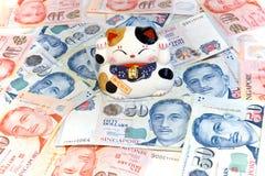 νόμισμα Σινγκαπούρη Στοκ Φωτογραφία