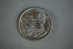 Νόμισμα Ταϊλάνδη Στοκ Φωτογραφία