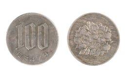 Νόμισμα της Ιαπωνίας, η ονομαστική αξία 100 γεν Στοκ φωτογραφία με δικαίωμα ελεύθερης χρήσης