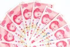 Νόμισμα της Κίνας στο άσπρο υπόβαθρο Στοκ Εικόνες