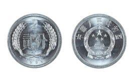 νόμισμα της Κίνας Στοκ εικόνα με δικαίωμα ελεύθερης χρήσης