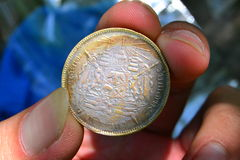 Νόμισμα του Σιάμ Στοκ φωτογραφία με δικαίωμα ελεύθερης χρήσης