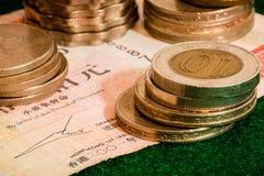 Νόμισμα του Χογκ Κογκ στοκ εικόνες