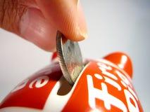 νόμισμα τραπεζών piggy Στοκ εικόνες με δικαίωμα ελεύθερης χρήσης