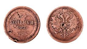 Νόμισμα χαλκού της ρωσικής αυτοκρατορίας 3 καπίκια 1860 Στοκ Φωτογραφίες