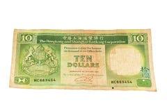 νόμισμα Χογκ Κογκ Στοκ Εικόνες