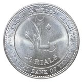 Νόμισμα RYAL Γιεμενιτών Στοκ Φωτογραφία