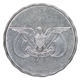 Νόμισμα RYAL Γιεμενιτών Στοκ φωτογραφία με δικαίωμα ελεύθερης χρήσης