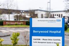 Νόρθαμπτον UK στις 13 Ιανουαρίου 2018: Θέση σημαδιών λογότυπων νοσοκομείων Berrywood Στοκ φωτογραφίες με δικαίωμα ελεύθερης χρήσης