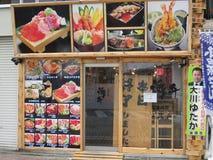 Νόστιμο ιαπωνικό Sashimi εστιατόριο Doburi Στοκ Φωτογραφίες