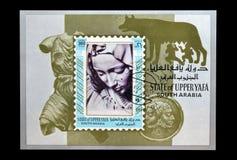 Νότια Αραβία στα γραμματόσημα στοκ φωτογραφίες με δικαίωμα ελεύθερης χρήσης