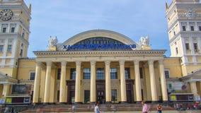 Νότιος σταθμός, το επίσημο όνομα του σιδηροδρομικού σταθμού kharkov-επιβατών timelapse hyperlapse φιλμ μικρού μήκους