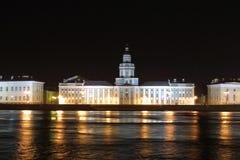νύχτα μουσείων εθνογραφί&a Στοκ εικόνες με δικαίωμα ελεύθερης χρήσης