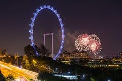 νύχτα Σινγκαπούρη ιπτάμενων Στοκ φωτογραφία με δικαίωμα ελεύθερης χρήσης