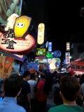 νύχτα Ταϊβάν αγοράς Στοκ Εικόνες